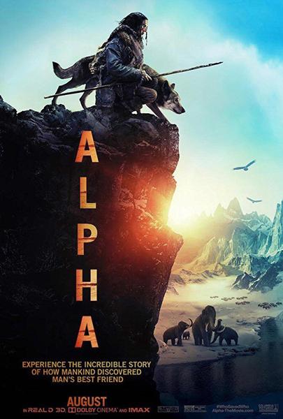 Alpha (3D)