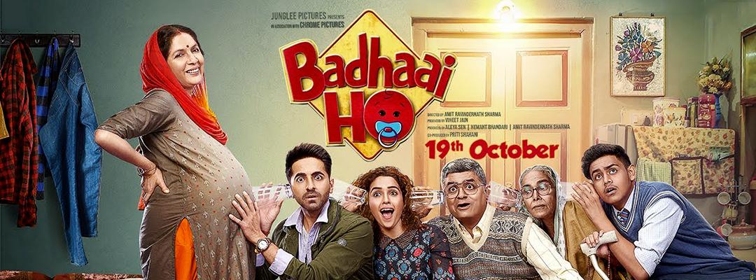 Badhaai Ho (2D)