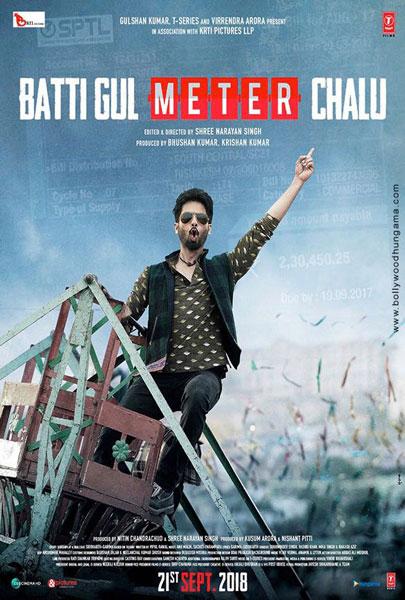 Batti Gul Meter Chalu (2D)