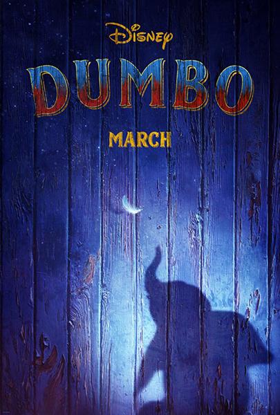 Dumbo (2D)