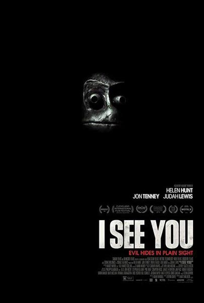 I See You (2D)