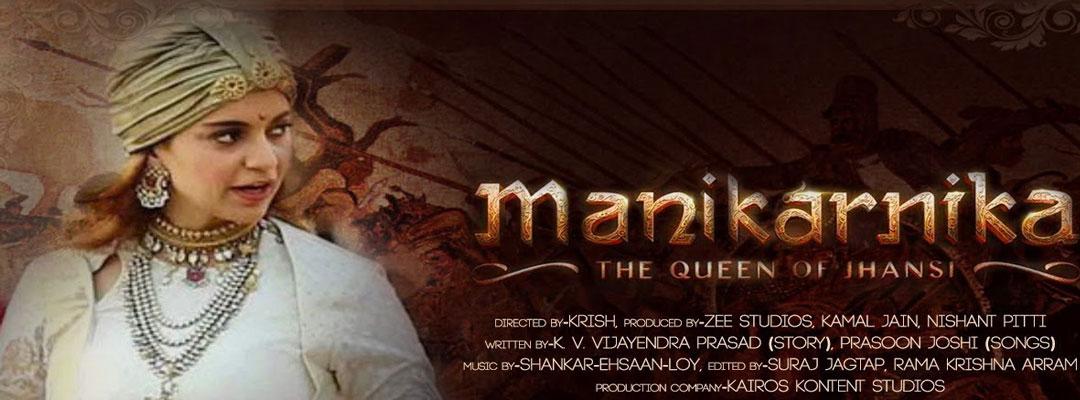 Manikarnika: The Queen of Jhansi (2D)
