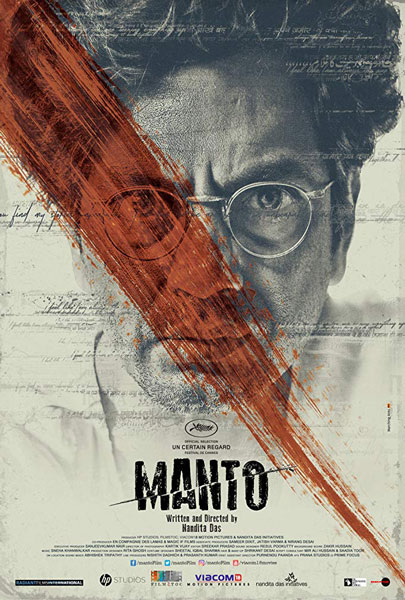 Manto (2D)