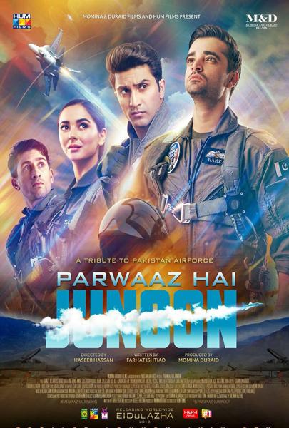Parwaaz Hai Junoon (2D)