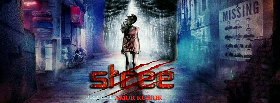 Stree (2D) (A)