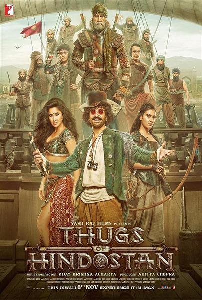 Thugs of Hindostan (2D)